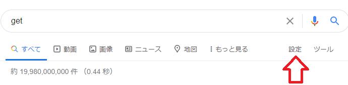 Google search Google検索が強い味方!ネイティブスピーカーの英語表現(1)aa.png